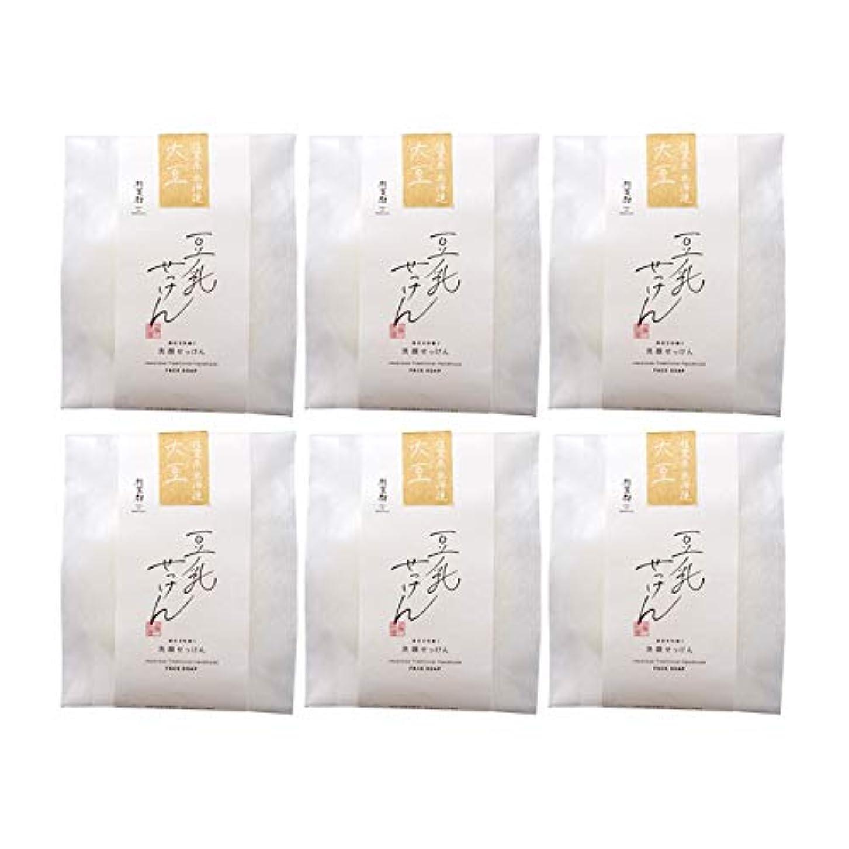 曲がった味蚊豆腐の盛田屋 豆乳せっけん 自然生活 100g×6個セット