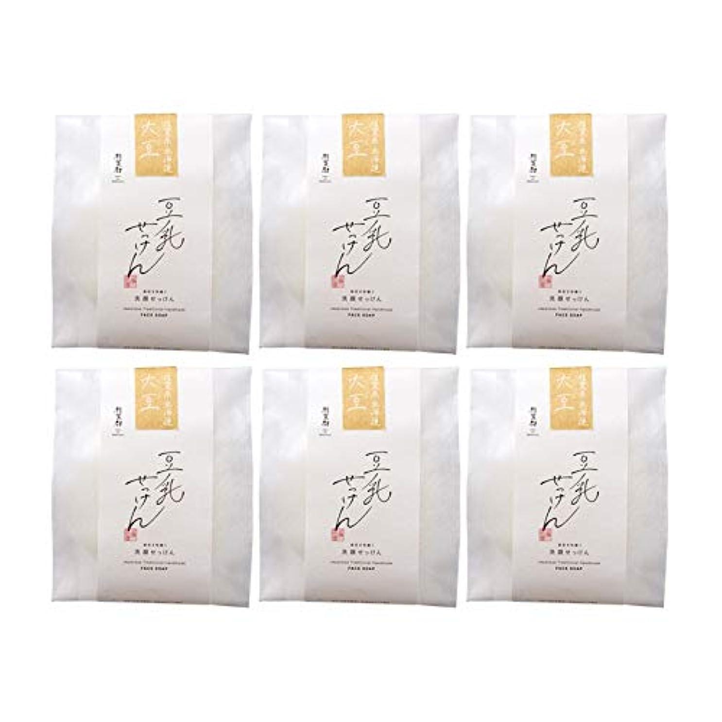 右布暗記する豆腐の盛田屋 豆乳せっけん 自然生活 100g×6個セット