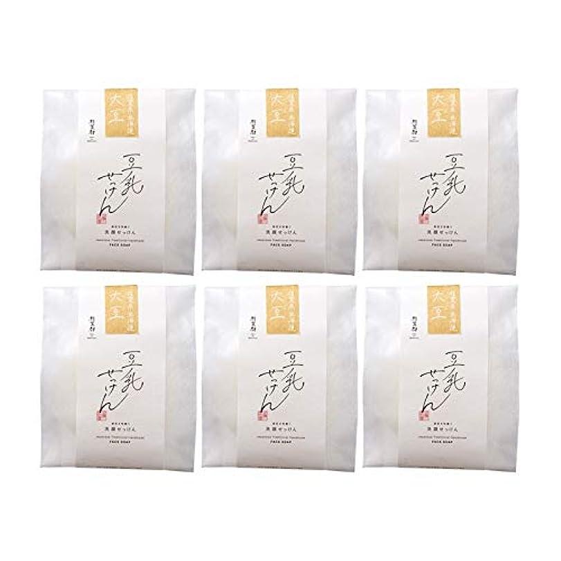 うまれた虎砂豆腐の盛田屋 豆乳せっけん 自然生活 100g×6個セット