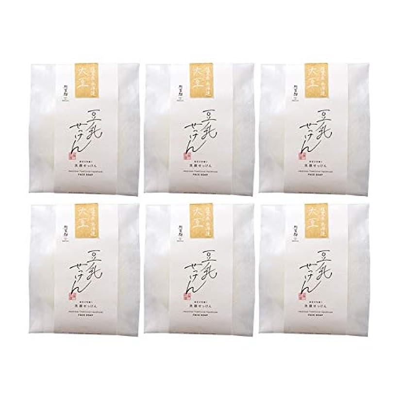 牧師なかなかどこか豆腐の盛田屋 豆乳せっけん 自然生活 100g×6個セット