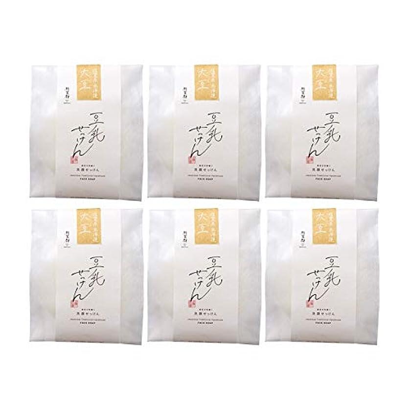 アセンブリ喪知恵豆腐の盛田屋 豆乳せっけん 自然生活 100g×6個セット