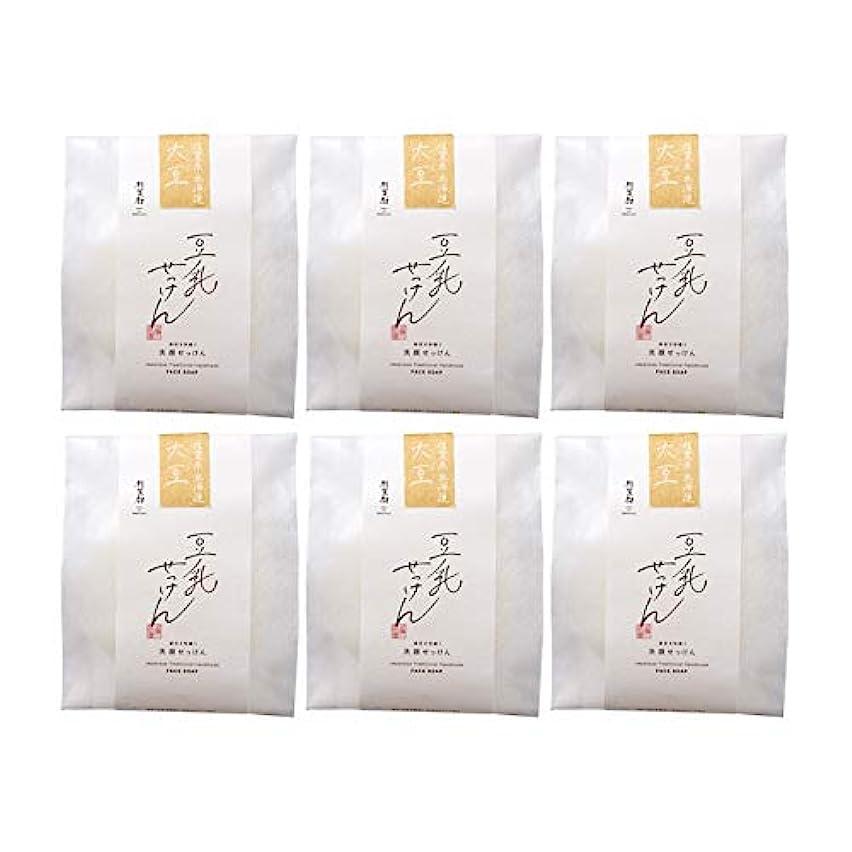 起訴するビームジャンプする豆腐の盛田屋 豆乳せっけん 自然生活 100g×6個セット