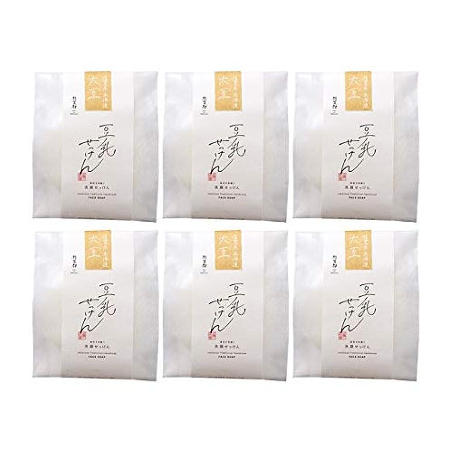 研磨剤疑い者グラフィック豆腐の盛田屋 豆乳せっけん 自然生活 100g×6個セット