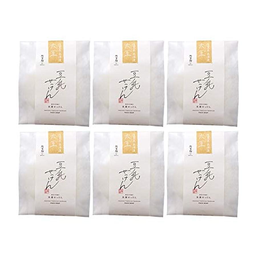 出会い錫ダーベビルのテス豆腐の盛田屋 豆乳せっけん 自然生活 100g×6個セット