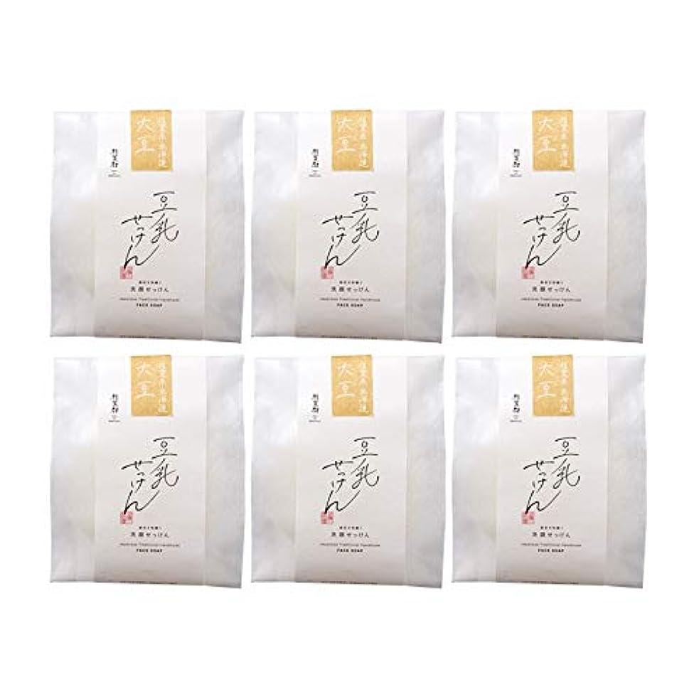 便利さ信じられない間違っている豆腐の盛田屋 豆乳せっけん 自然生活 100g×6個セット