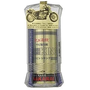 NAKARAI バイク用さび取り剤 サビトリキング SABITORI KING オートバイ バイク 二輪