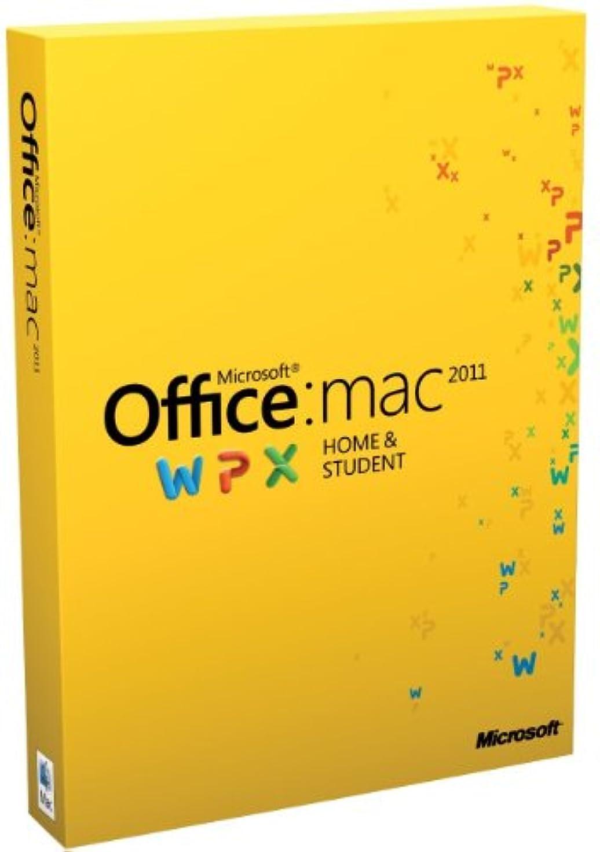 別々に仮称ロックOprogramowanie MS Office Mac Home Student 2011/EN DVD