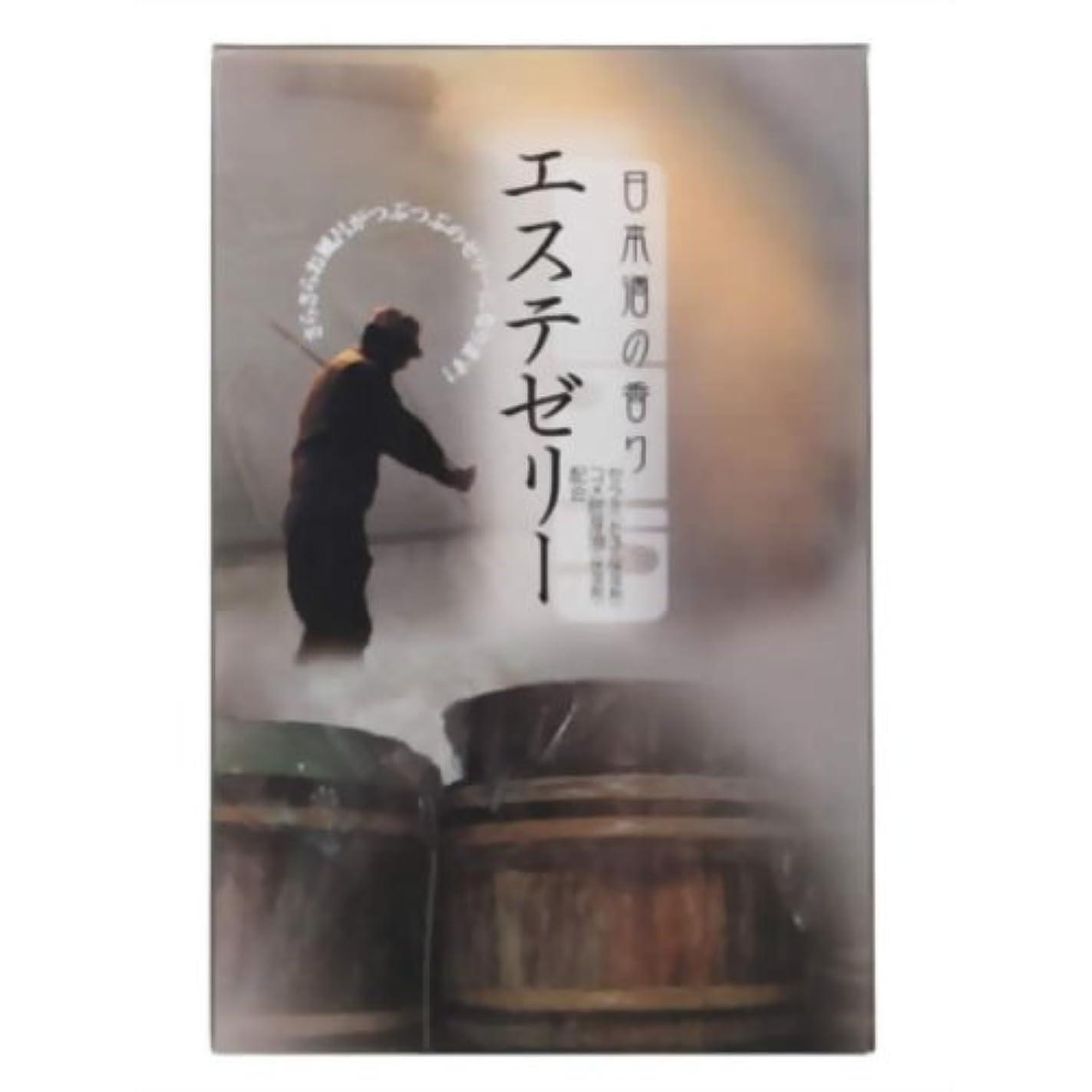 石鹸自宅でイブエステゼリー 日本酒の香り