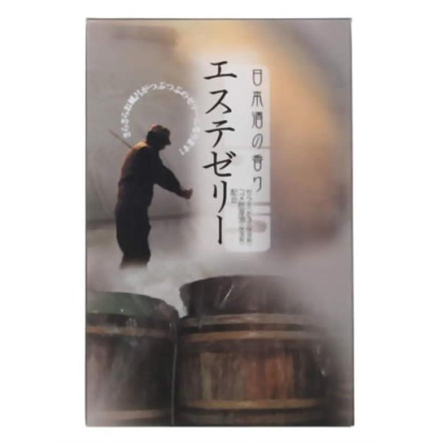 メールを書く地球十エステゼリー 日本酒の香り