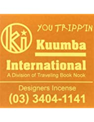 KUUMBA/クンバ『incense』(YOU TRIPP'IN) (Regular size)