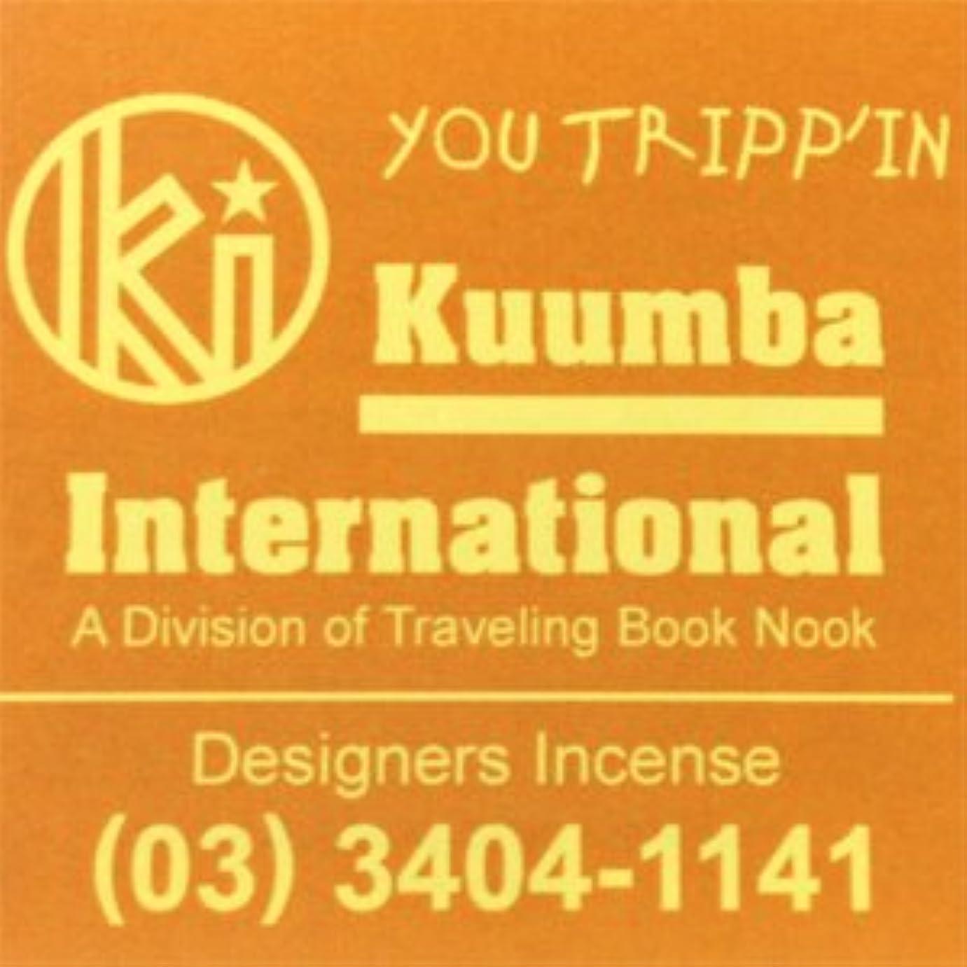 友情申し立て毛皮KUUMBA/クンバ『incense』(YOU TRIPP'IN) (Regular size)