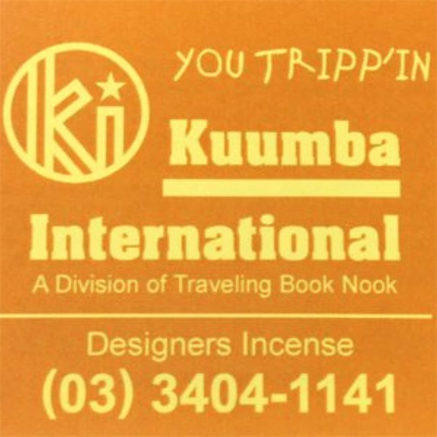 タール区画喜びKUUMBA/クンバ『incense』(YOU TRIPP'IN) (Regular size)