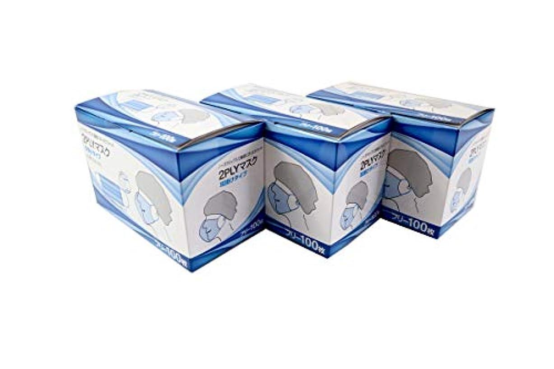 生態学マガジン通信網【お得なセット商品】(300枚) 使い捨て 2PLYマスク 100枚入り×3BOX ホワイト フリーサイズ 二層式 薄いマスク 薄型 耳掛け 175mm×95mm
