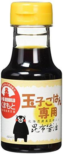 橋本醤油 玉子ごはん専用醤油 150mL