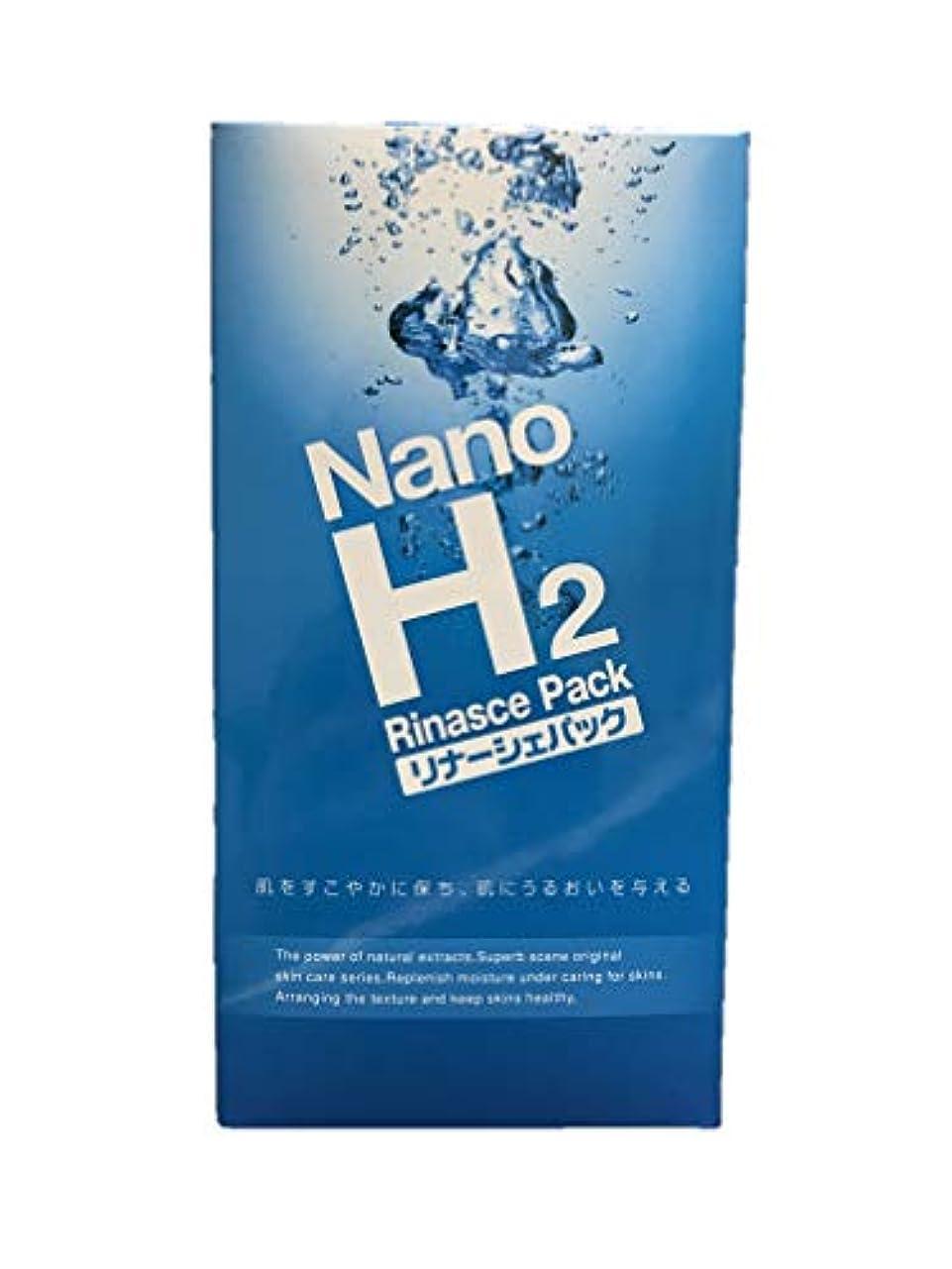 電池コンサート地域ナノ水素リナーシェ パック (美容液30mlx10袋、水素パウダー0.2gx10袋、シートマスクx10枚入り)
