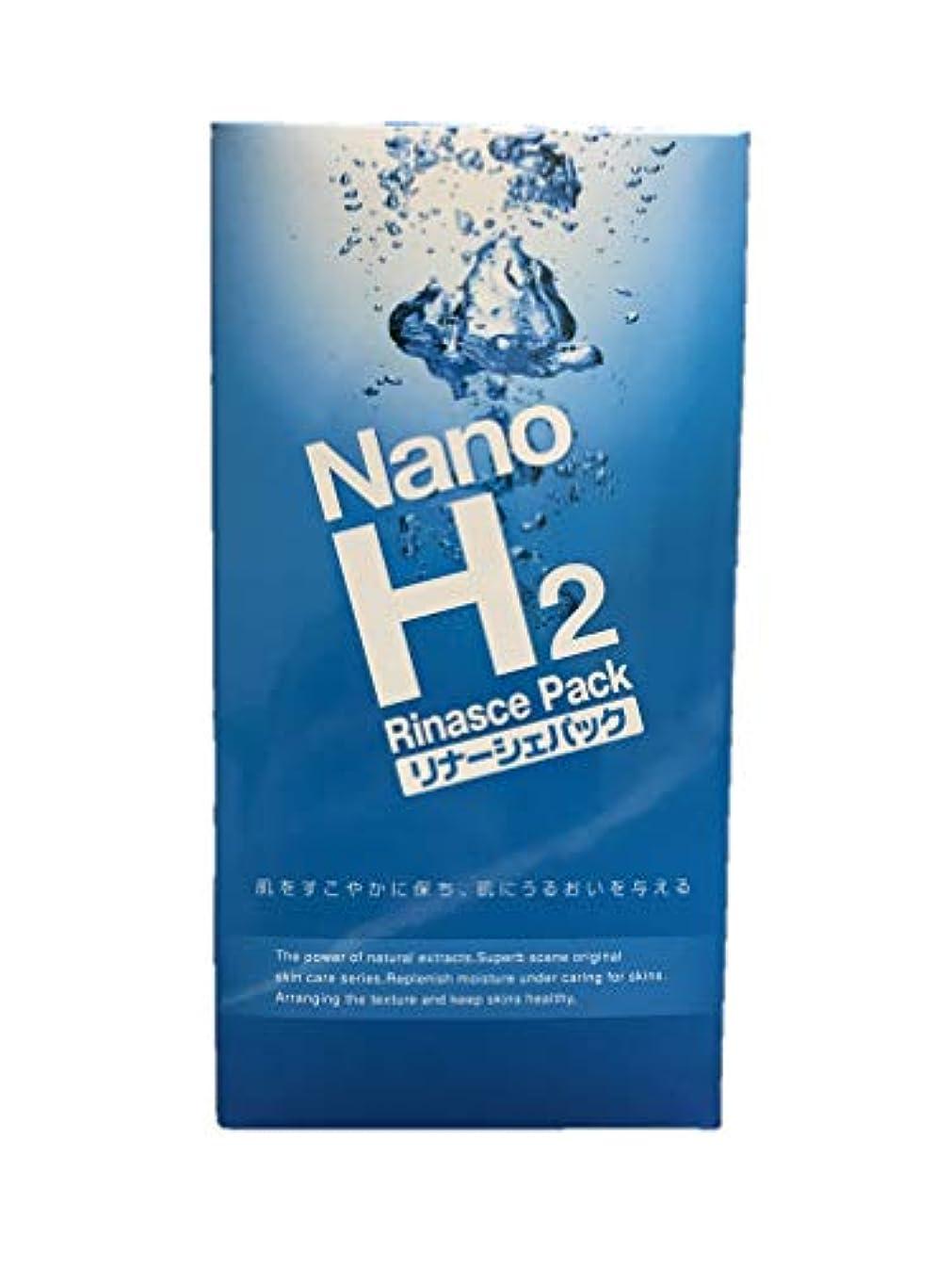 失業ユーザーすべきナノ水素リナーシェ パック (美容液30mlx10袋、水素パウダー0.2gx10袋、シートマスクx10枚入り)