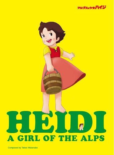 「アルプスの少女ハイジ」オリジナルサントラ(2枚組) <限定盤>