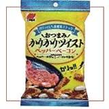 三幸製菓 45g Fかりかりツイストベーコン ×20個【1k】