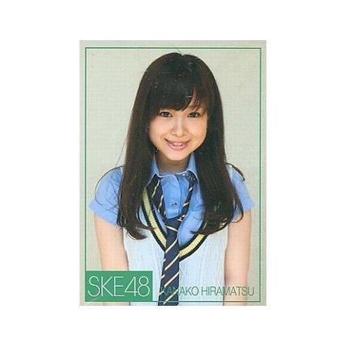 平松可奈子 SKE48 パレオはエメラルド 封入特典トレカ