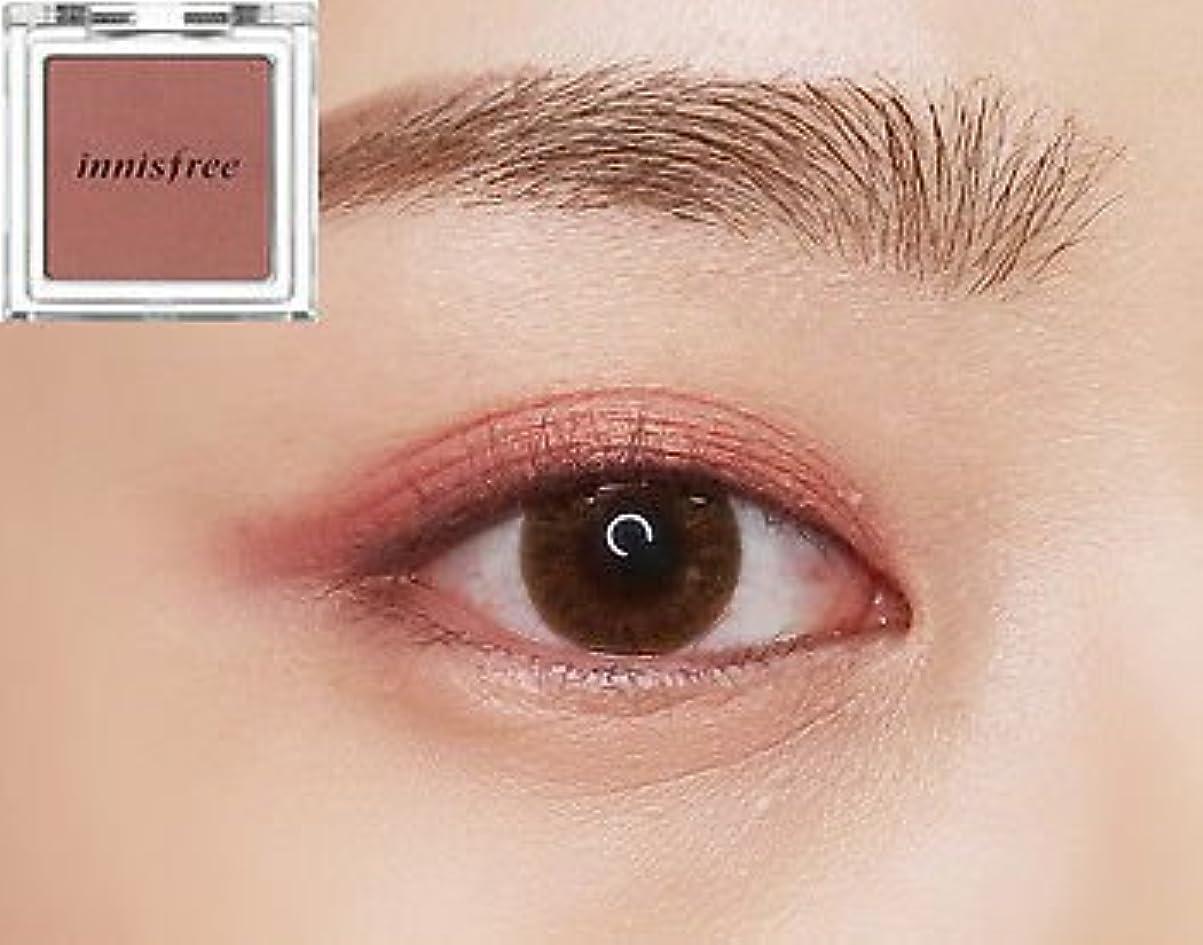 気を散らす漏れ投資する[イニスフリー] innisfree [マイ パレット マイ アイシャドウ (シマ一) 39カラー] MY PALETTE My Eyeshadow (Shimmer) 39 Shades [海外直送品] (シマ一 #24)