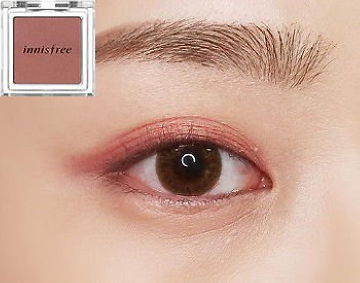 没頭する製作フクロウ[イニスフリー] innisfree [マイ パレット マイ アイシャドウ (シマ一) 39カラー] MY PALETTE My Eyeshadow (Shimmer) 39 Shades [海外直送品] (シマ一 #24)