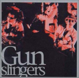 Gunslingers〜LIVE BEST〜
