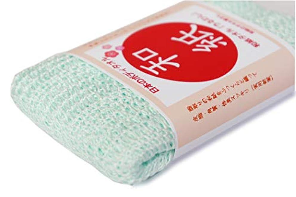 アンビエントもし間違い和紙タオル 「うるわし」は石けんなしでも皮脂汚れ、角質、体臭すっきり和紙のボディタオル 速乾衛生的:淡いアクアマリン 安心と実績の製造直売