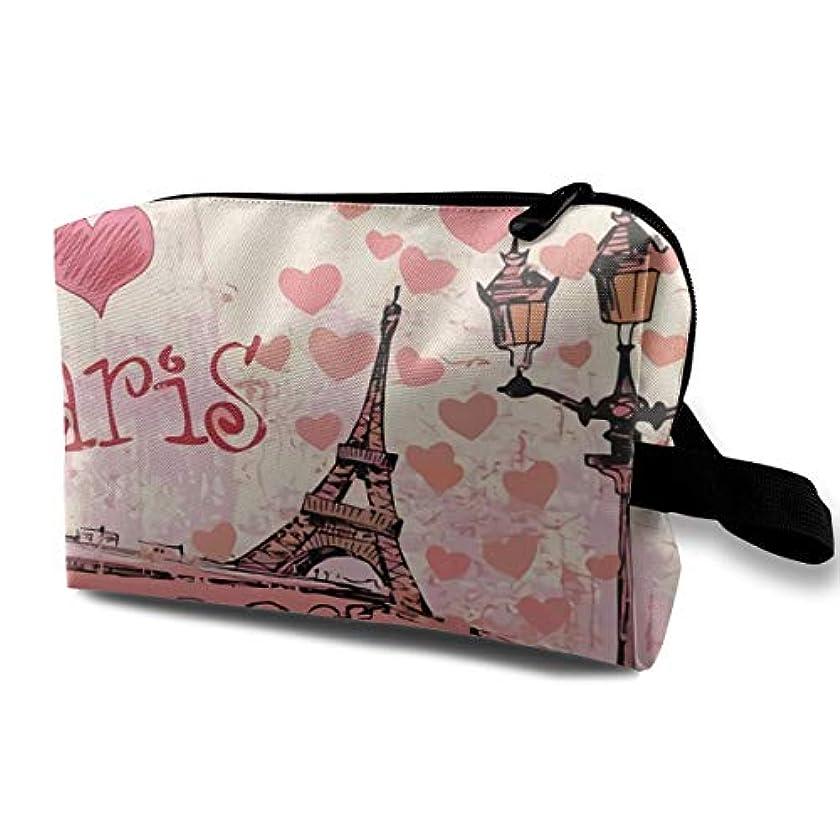 サービス未接続検査官Pink Valentine's Day Paris Eiffel Tower 収納ポーチ 化粧ポーチ 大容量 軽量 耐久性 ハンドル付持ち運び便利。入れ 自宅?出張?旅行?アウトドア撮影などに対応。メンズ レディース トラベルグッズ