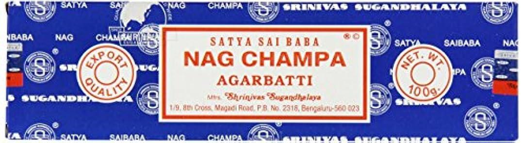 ボスクロニクルバッチNag Champa - 香のSatya Saiのババ - 1グラム