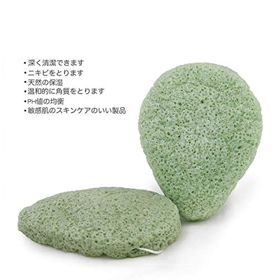 利点失敗製造業NEWGO【こんにゃくスポンジ】蒟蒻洗顔用 マッサージクリーニング 100% 天然こんにゃくパフ 緑茶