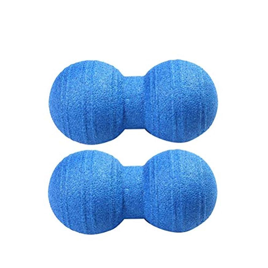 血色の良いアデレードスナッチLIOOBO 2ピースミニピーナッツマッサージボールローラートリガーポイントダブルマッサージボールボディセラピーエクササイズリリーフ(ブルー、8センチと12センチ)