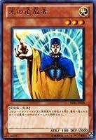 遊戯王 光の追放者 レア BE01 ビギナーズエディション1 遊戯王カード