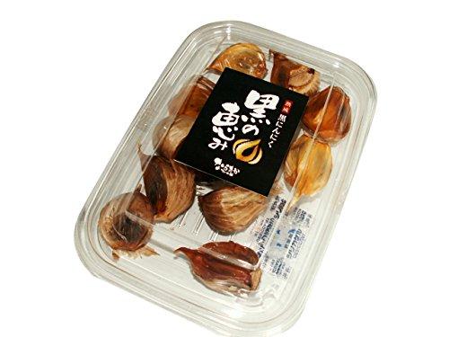 熟成 黒 にんにく (ニンニク)200g 10パック わけあり 不揃い 青森県産ホワイト6片種使用