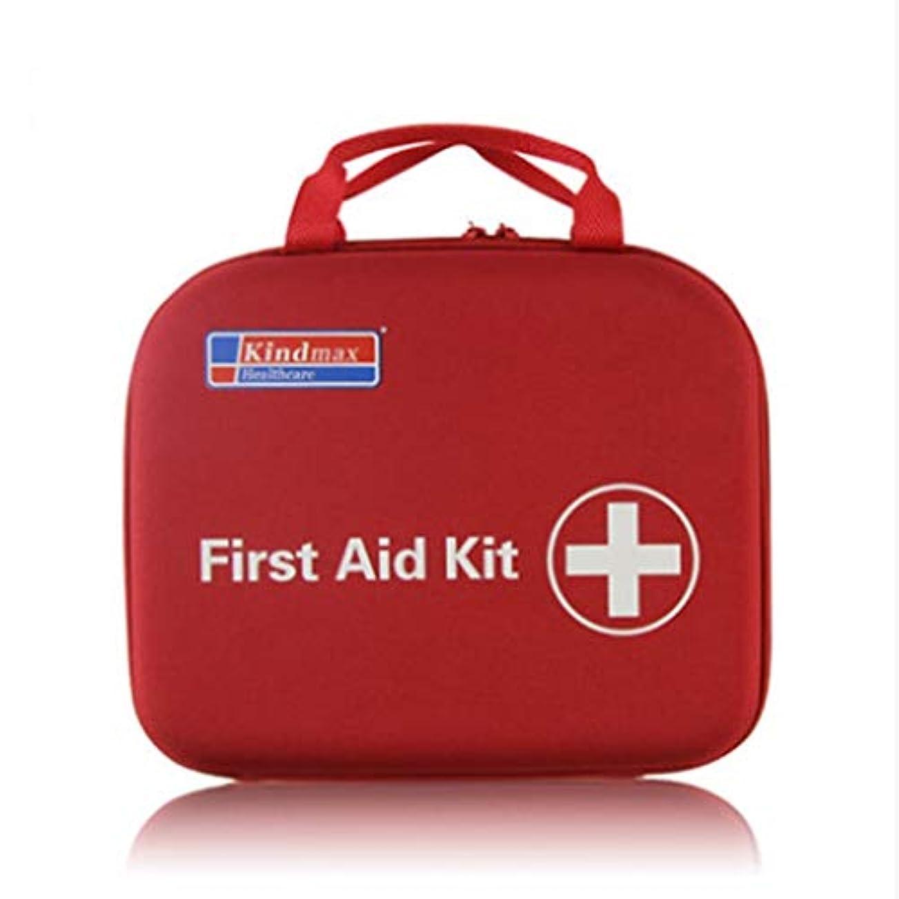 緊急用バッグ 携帯用緊急キット屋外救急箱ナイロン防水地震防災キット/ 25 x 21 x 6 cm HMMSP