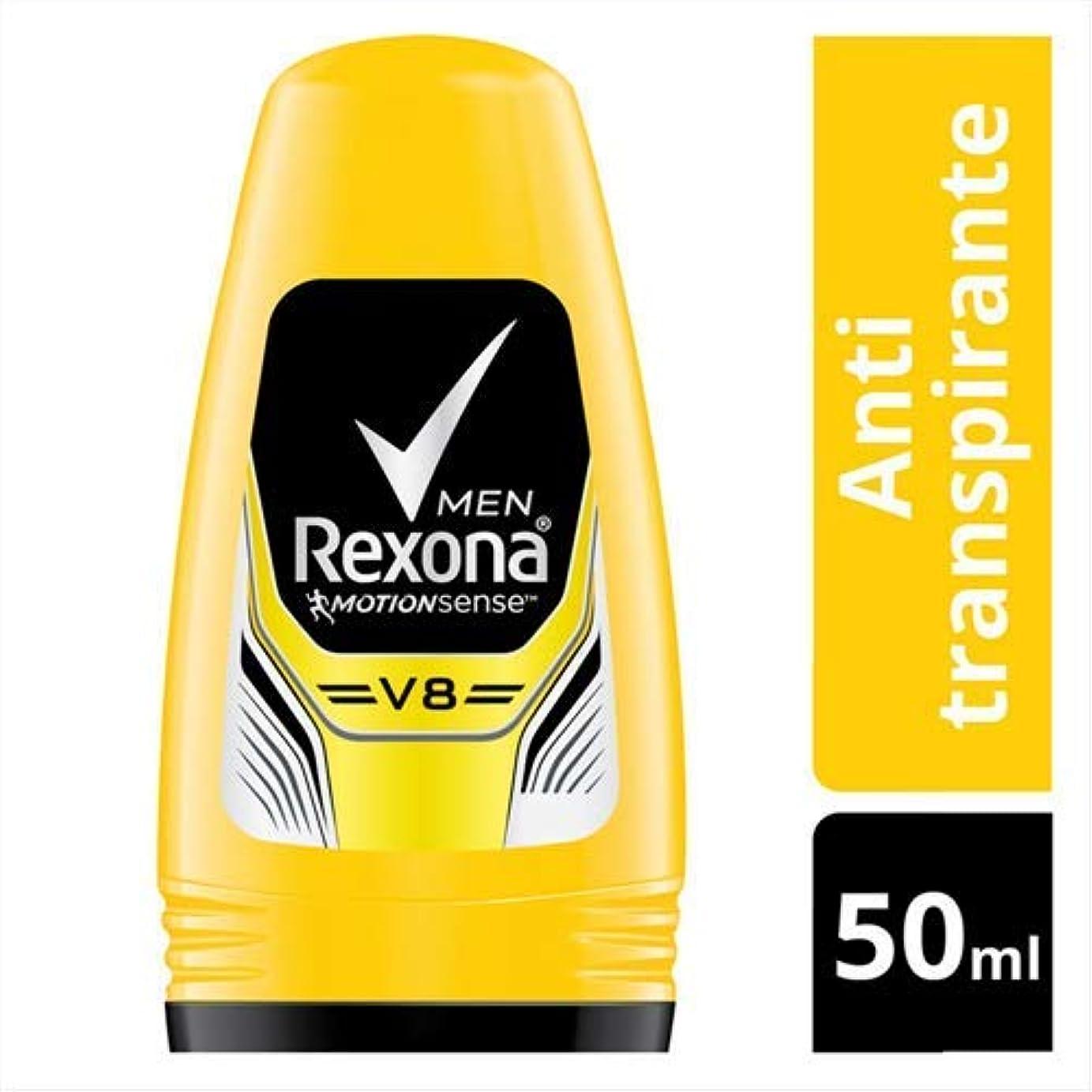 鼓舞する下手二度Rexona Men レクソーナ メンズ ブラジル製デオドラント ロールオン?V8 ブイエイト 50ml