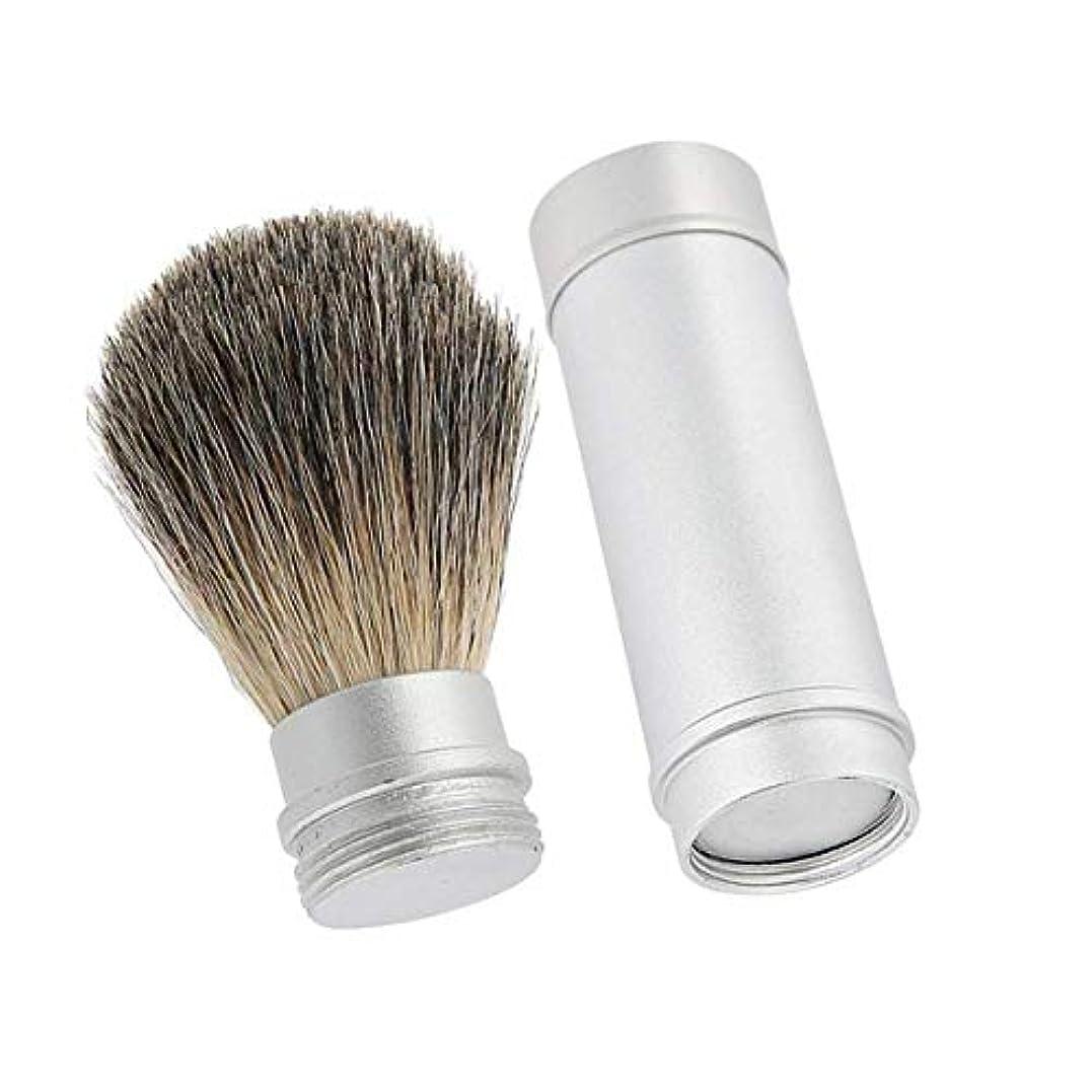 調べるそっと摂氏男性用アルミチューブ付き美容髭剃りブラシ理髪クレンジングブラシ