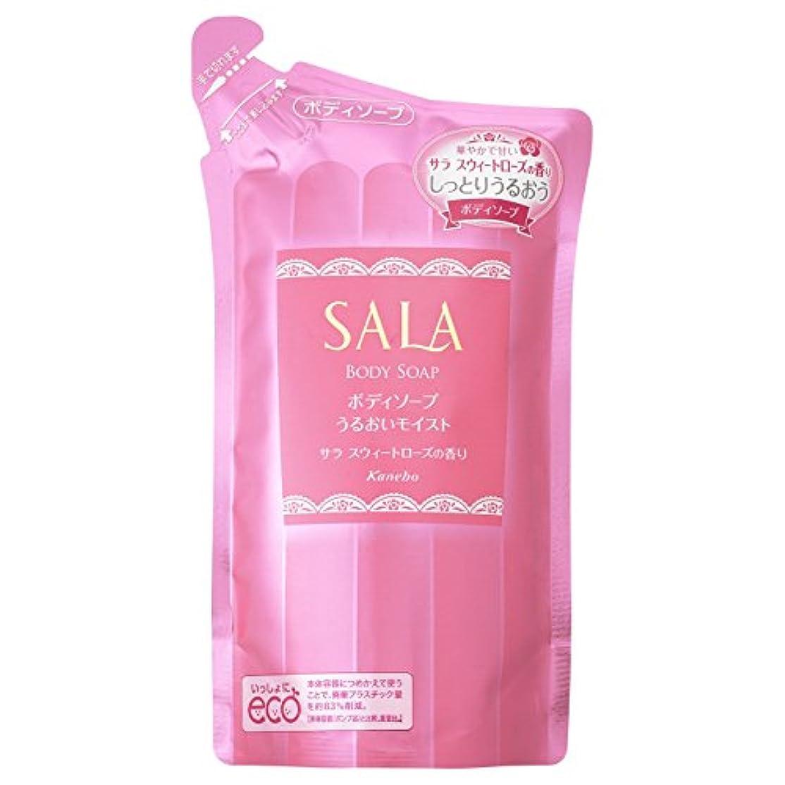 サロン巧みなトランジスタサラ ボディソープ うるおいモイスト つめかえ用 サラスウィートローズの香り