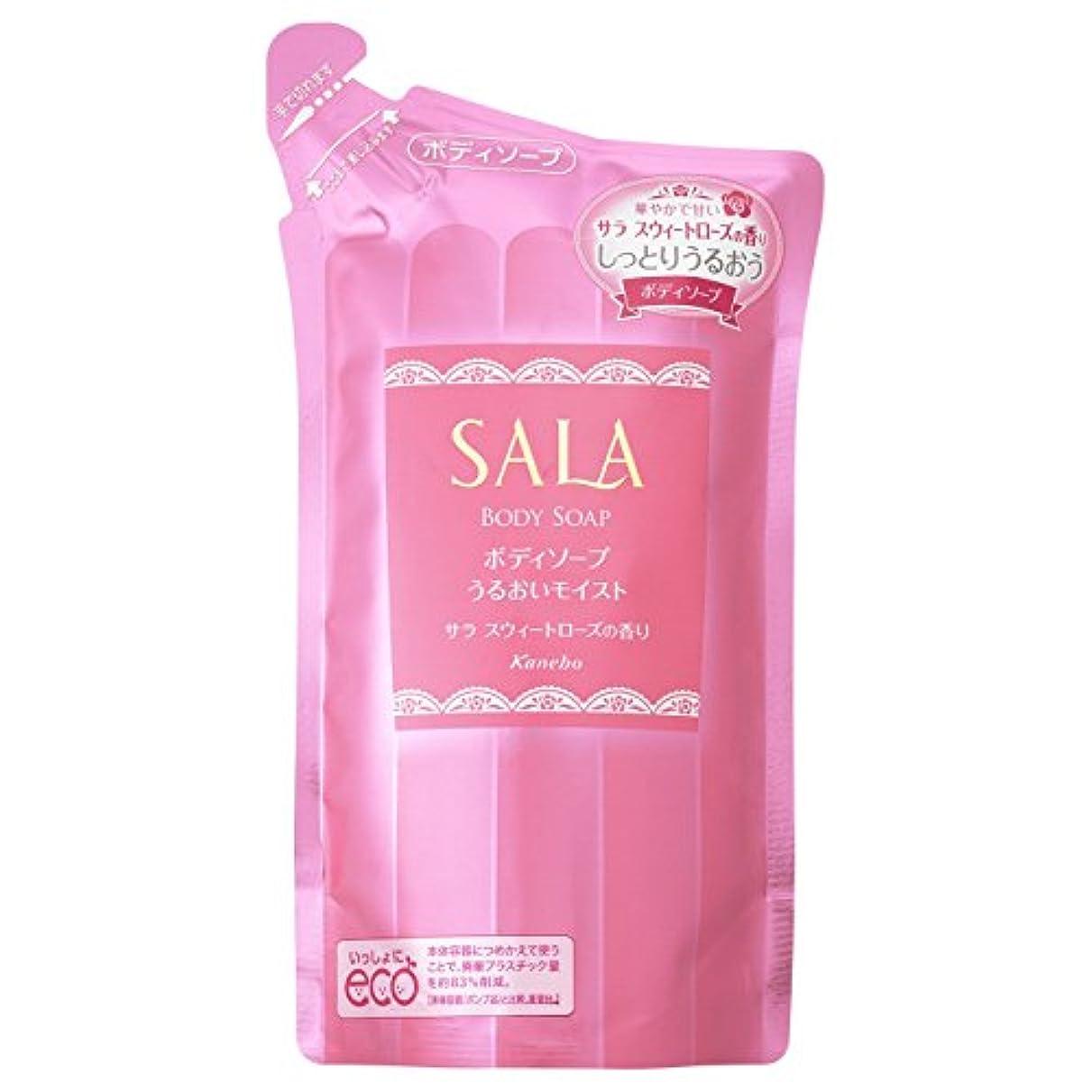 勉強するコモランマほんのサラ ボディソープ うるおいモイスト つめかえ用 サラスウィートローズの香り