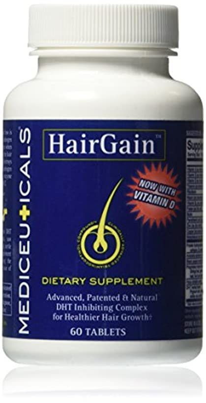 吸収するファセット円形Therapro MEDIceuticals 男性&女性のためのTherapro Mediceuticals髪のゲイン?サプリメント - 60錠