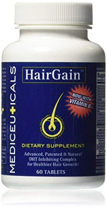白鳥アクセスできないデッキTherapro MEDIceuticals 男性&女性のためのTherapro Mediceuticals髪のゲイン?サプリメント - 60錠