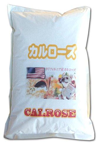 USA産 プレミアムカルローズ 20kg(5kgx4) 25年輸入 弁印 MA輸入のSBS正規輸入米