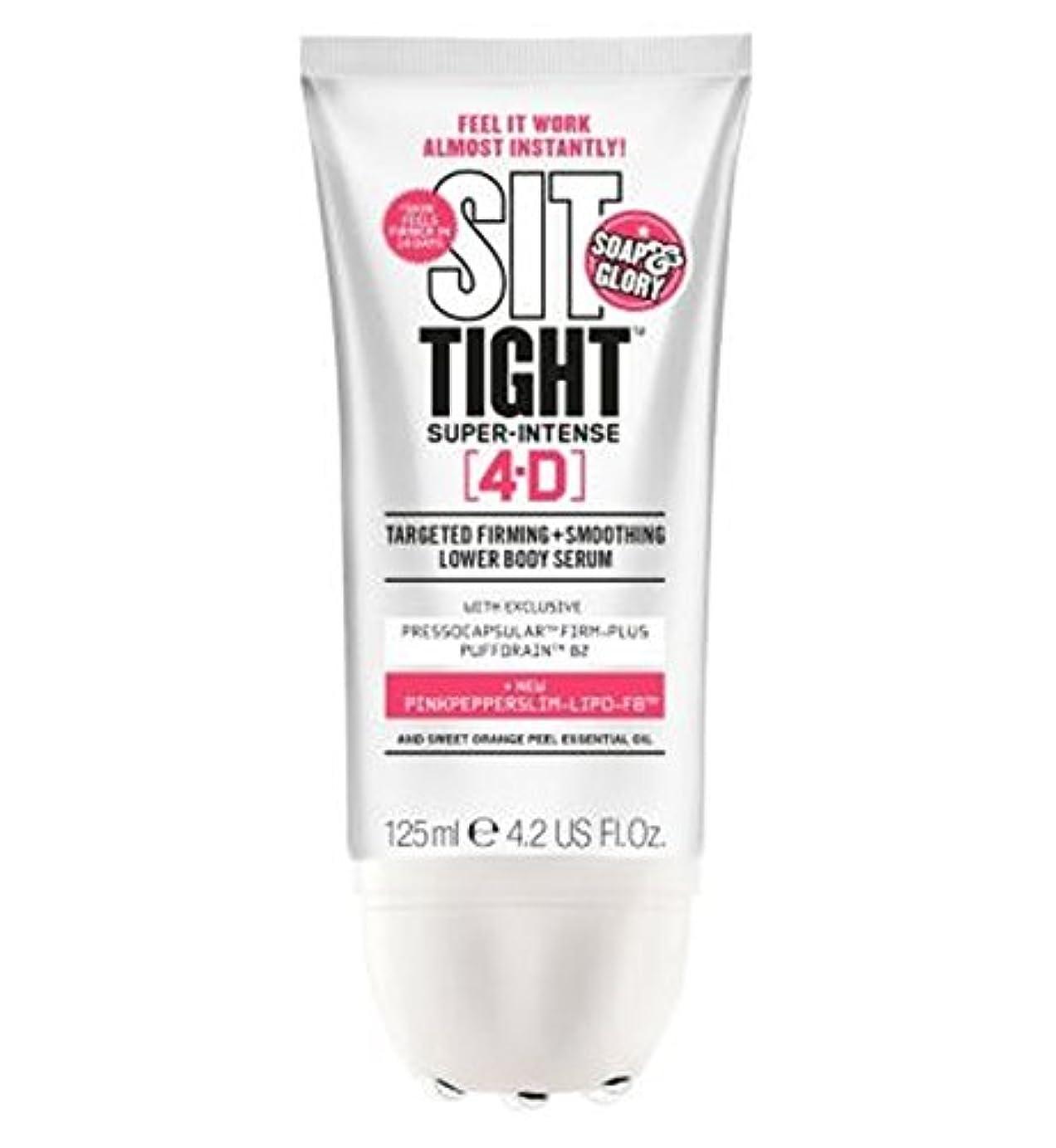 バクテリア一次バクテリア石鹸&栄光?タイト?超強烈な4-D 125ミリリットルに座ります (Soap & Glory) (x2) - Soap & Glory? Sit Tight? Super-Intense 4-D 125ml (Pack...