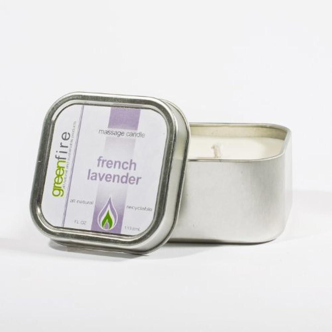 甘味財産メモグリーンファイヤーマッサージキャンドル フレンチラベンダープレミアムブレンドの香り(サイズ:118.3mL)
