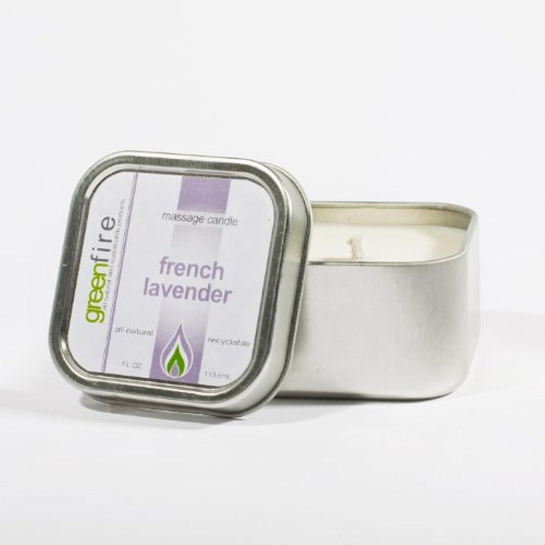 進捗不十分なトレッドグリーンファイヤーマッサージキャンドル フレンチラベンダープレミアムブレンドの香り(サイズ:118.3mL)