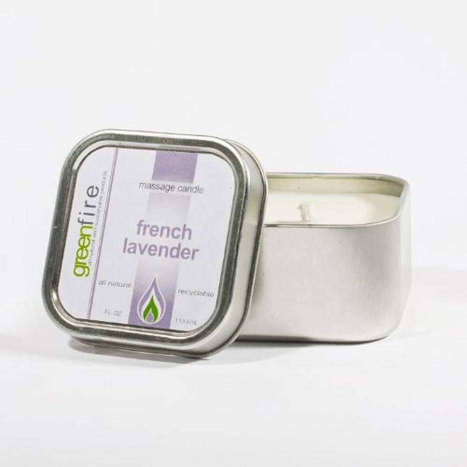 試み最愛の建てるグリーンファイヤーマッサージキャンドル フレンチラベンダープレミアムブレンドの香り(サイズ:118.3mL)
