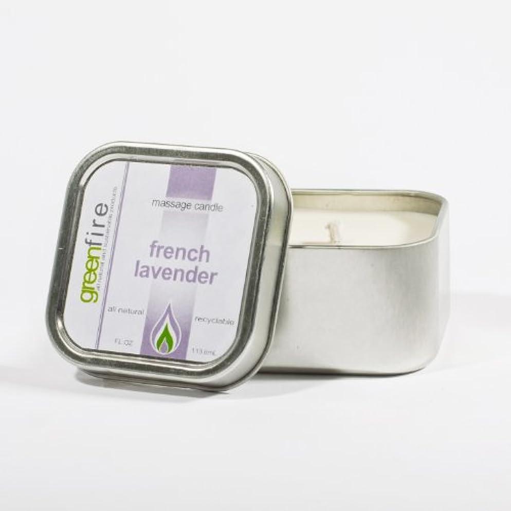 完全に自分マイナーグリーンファイヤーマッサージキャンドル フレンチラベンダープレミアムブレンドの香り(サイズ:118.3mL)