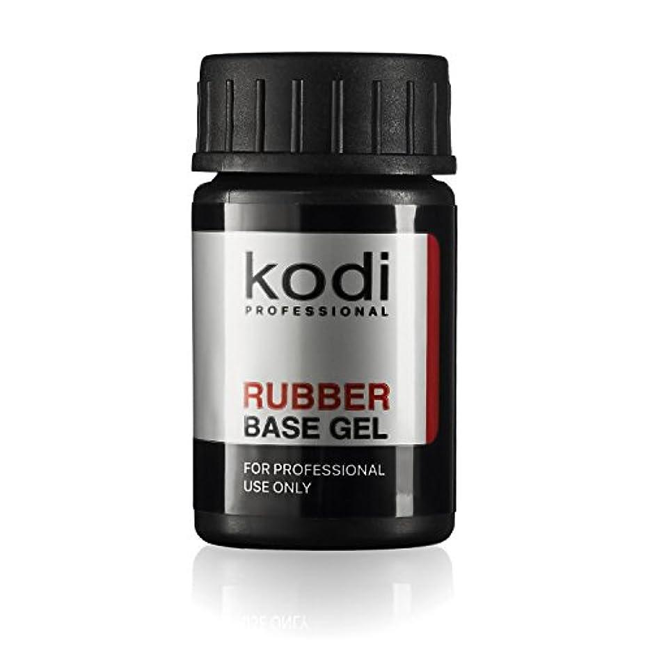 蓋手数料美人Professional Rubber Base Gel By Kodi | 14ml 0.49 oz | Soak Off, Polish Fingernails Coat Gel | For Long Lasting...