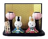 ミッフィー 雪洞(ぼんぼり)付きミニ雛人形