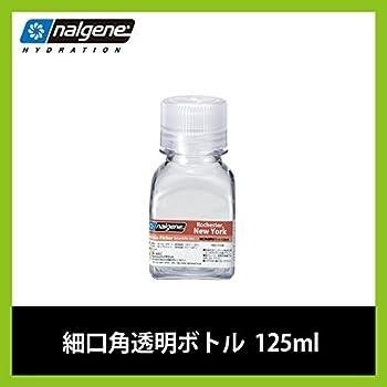 ナルゲン 細口角透明ボトル 125ml