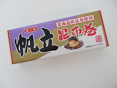 帆立昆布巻大箱入り。北海道コンブで仕上げたほたてをこんぶ巻に致しました。ホタテはツリンたっぷり!お正月のおせち料理にも!